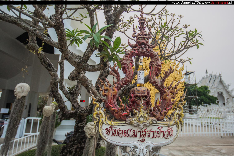 wat-rong-khun-biala-swiatynia-w-tajlandii-012